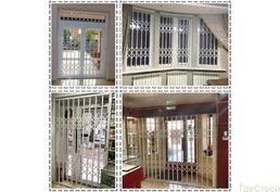 Раздвижные решетки АМРА-М для дверей, окон, перегородок