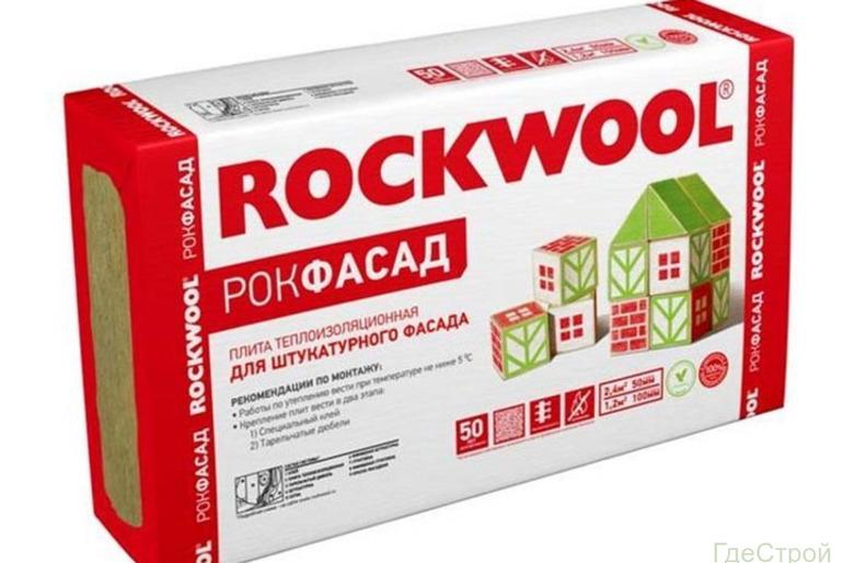 ROCKWOOL РОКФАСАД 1000х600х100