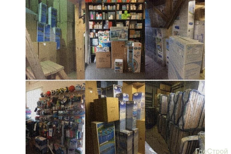 Оригинальный магазин товаров для дома и отдыха «OLBOL»