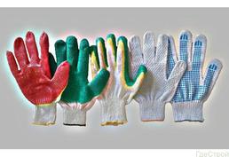 Недорогие и качественные перчатки прямо от производителя в компании «Лидер»