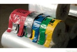 Плюсы и минусы пластиковой упаковки