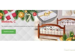 Высококачественная и недорогая мебель из массива от компании «Мебель С»