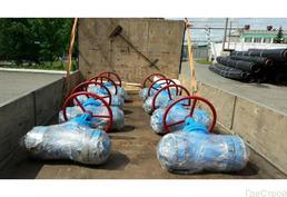 Поставка трубопроводной запорной арматуры и деталей трубопровода