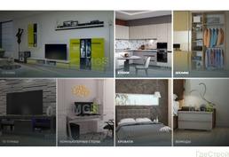 Качественная и недорогая мебель от фирмы «MGS Mebel»