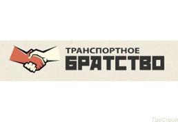 Продажа и доставка строительного песка на объекты Москвы и области.